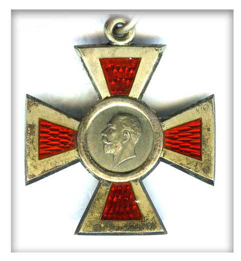 Royal Red Cross
